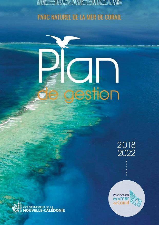 plan_de_gestion_2018_couverture1.jpg